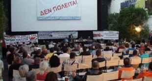 Εκδήλωση ΟΜΕ ΕΥΔΑΠ στο Σινε Δεξαμενή: Εργαζόμενοι και κοινωνία ενωμένοι και αποφασισμένοι να μην επιτρέψουν την ιδιωτικοποίηση της ΕΥΔΑΠ