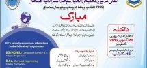 Punjab Institute of Contemporary Sciences Admissions 2012