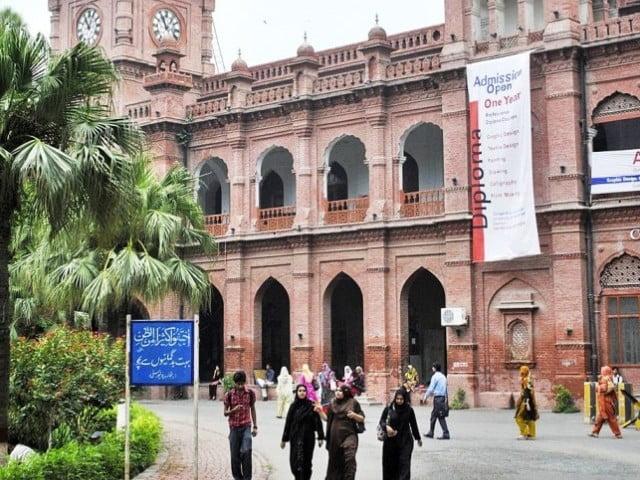 Punjab University PU BA, BSc Supply Exams Result 2015