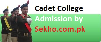 Cadet College admission from and date