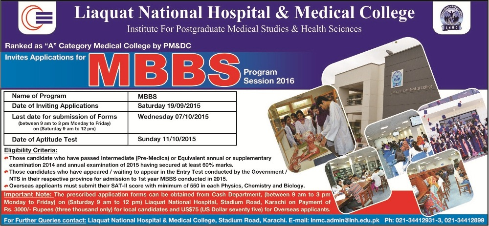 Liaquat National Medical College Admission For Session 2016