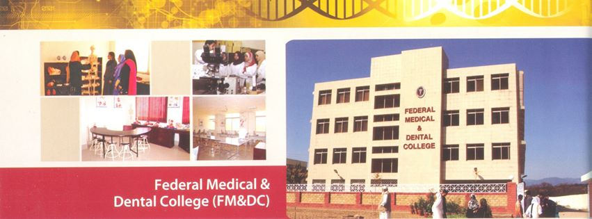 Federal Medical & Dental College Islamabad MBBS Admissions 2016
