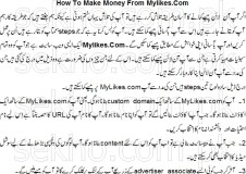 How To Make Money From Mylikes.Com
