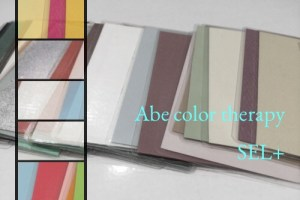 abecolorcards