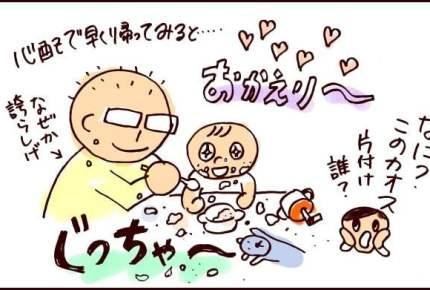 【育児マンガ】出産後初めての夜飲み、帰宅してみると……