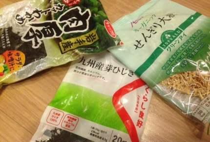 非常食にも便利な乾物☆賞味期限切れになる前に、常備菜にして賢く消費ローテーション!