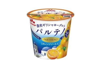 大人気のギリシャヨーグルト「パルテノ」に期間限定「オレンジソース入」が仲間入り!