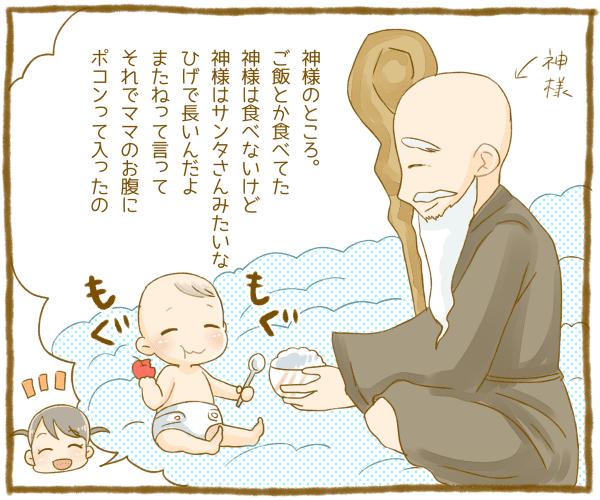 IMG_8702
