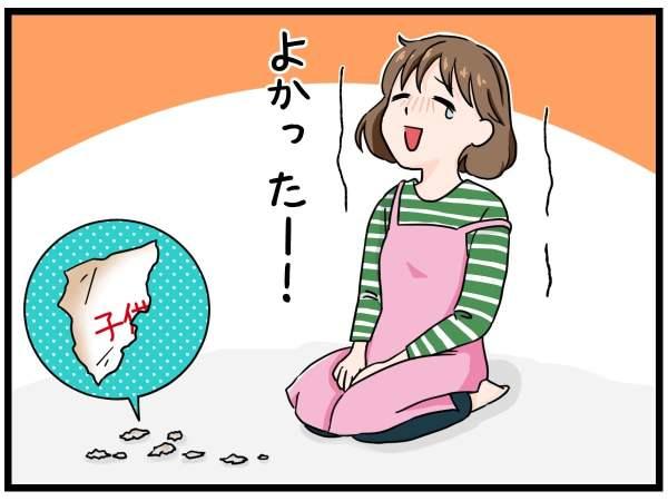IMG_9092