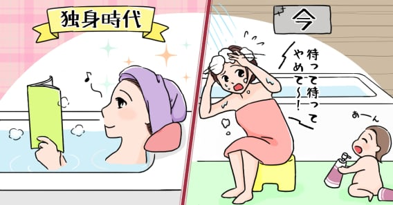 記事広告(トリートメント)① 修正後-2