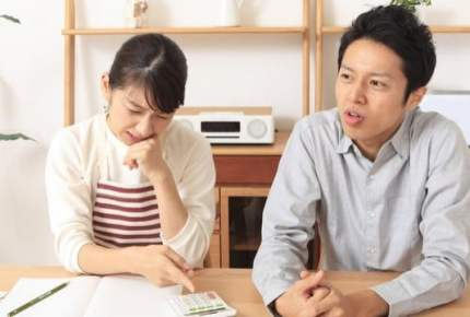 子どもから親への「仕送り」の節税術…扶養親族にできる? 別居と同居で違いは?