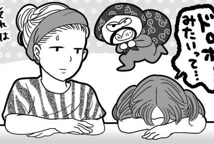 毛深いから不登校!? 小学生女子のムダ毛の悩み、どう解決する?