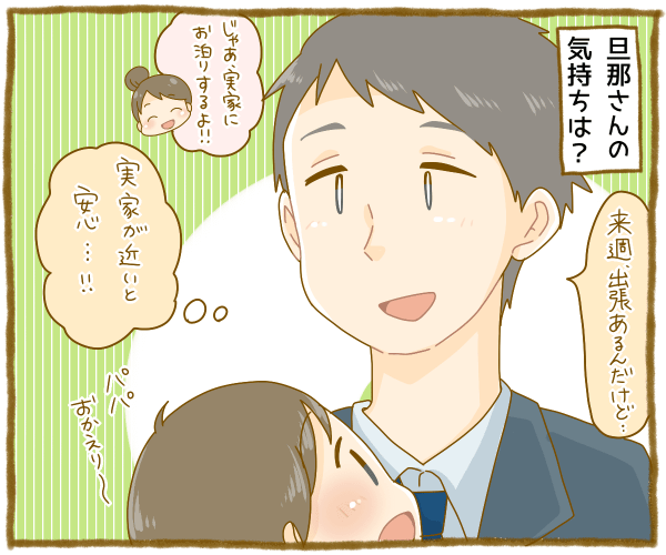 IMG_0173