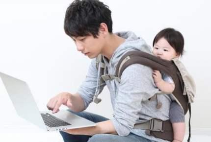 働きながら取れる「半育休」、パパたちの育児参加に広がる期待…どんな制度なの?