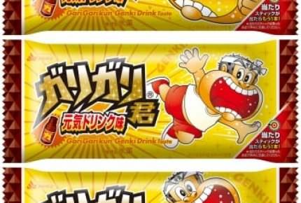 疲れたからだに元気をチャージ!「ガリガリ君元気ドリンク味」9月26日(火)新発売