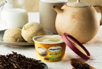 香ばしいほうじ茶とミルクの絶妙なハーモニーが味わえるミニカップ『ほうじ茶ラテ』が期間限定で再登場!10月31日(火)より
