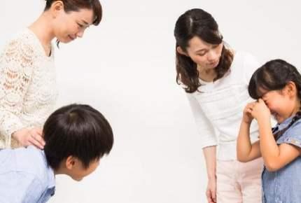 保育園「子ども同士のけんか」で顔に傷跡 園に治療費を支払わせることは可能?