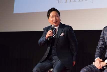 爆笑問題・田中さん「僕も母乳が出るようになれば……」ー イクメン オブ ザ イヤー2017