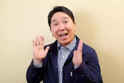田中裕二:第3回 赤ちゃんの笑顔を見て愛おしいと思うのは、今までにはない感覚ですね