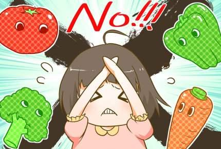 頭を悩ます子どもの野菜嫌い。かかりつけ医の意外な一言で肩の荷が下りました