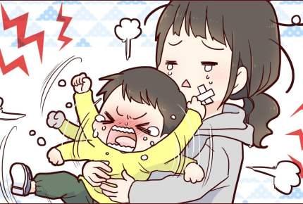 「将来いい子になる」は本当!?手がかかる子どもを持つママの嘆き