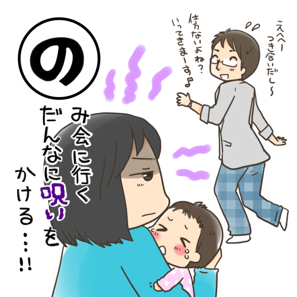 no-yuzupon