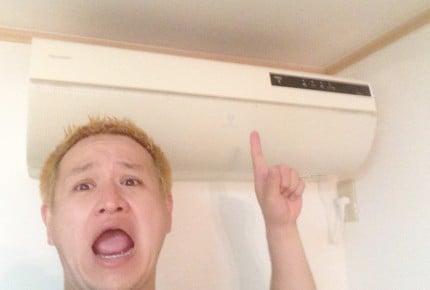 ガリットチュウ福島:「嫁の居ぬ間に!!!」