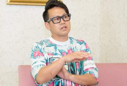 """宮川大輔:第8回 """"おもろい家族やな""""って言われる家族がいい"""