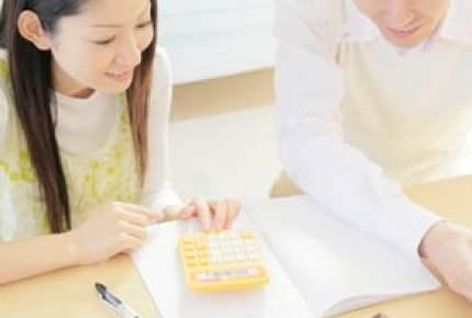 ギスギスせずにお金を貯める家計管理のヒケツは、共同管理とプライベートのバランス!