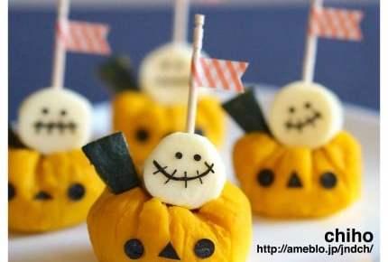 ハロウィンパーティーに☆キャンディチーズのかぼちゃサラダ