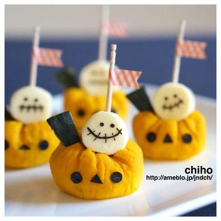 ハロウィンパーティーに☆キャンディチーズのおばけちゃん&ランタンかぼちゃサラダ
