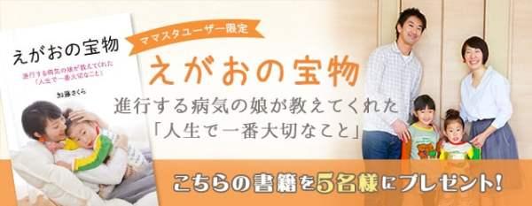 201601_sakurasan_slide