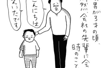 次男3歳の時の恒例の儀式 #まめさん漫画連載
