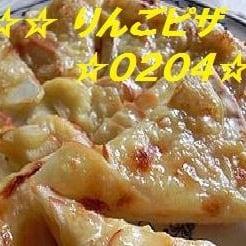 試してみたい!とろ~りチーズと甘酸っぱい蜂蜜りんごで大人女子向け「スイーツピザ」