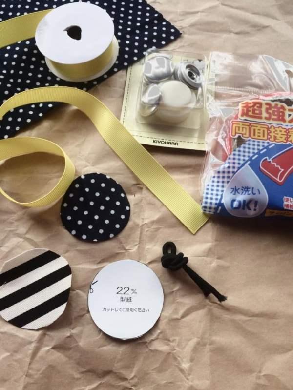 簡単かわいい!お気に入りの布で「くるみボタン」のヘアゴム作り