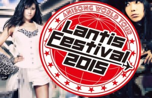 Lantis-Festival-in-Las-Vegas-Venue-and-Artist-Announcement-620x400