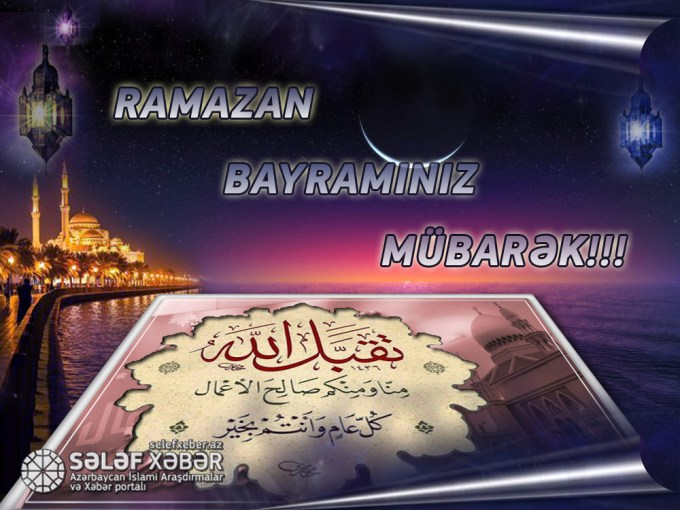 ramazan-bayrami-mubarek-
