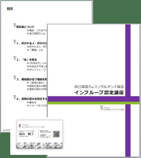 imp_text3