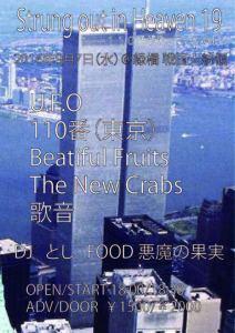 fswtc110-415-63x63-01