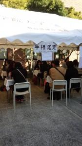 松蔭祭・写真2