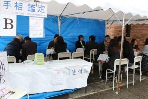 2015年 『松蔭祭』 手相鑑定会イベントの様子