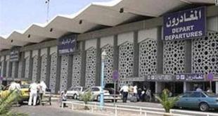 sensyria - مغادرون مطار دمشق الدولي