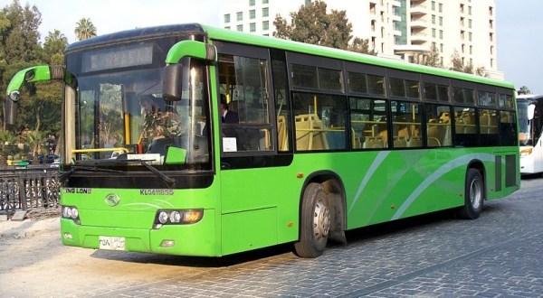 الباص الأخضر