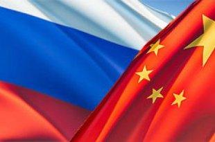 روسيا و الصين