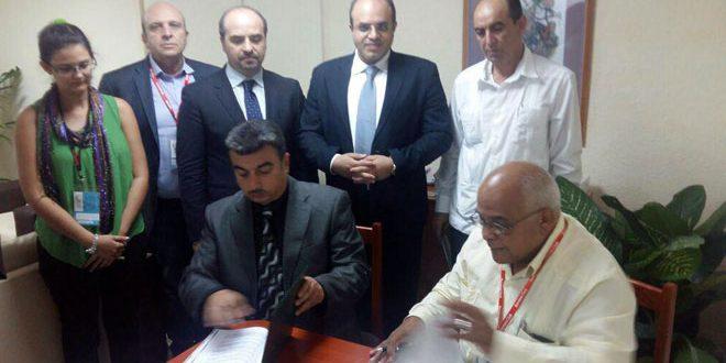 اتحاد غرف التجارة السورية