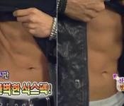 So Prection: Whose closet abs do I belong to?