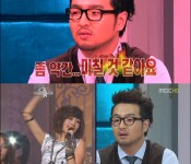 Kim Tae Woo gets a little crazy