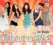 """Chocolate releases """"What To Do"""" MV"""