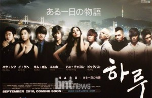 20100826_haru_seoulbeats