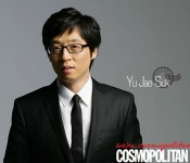 Yoo Jae-suk leaves agency